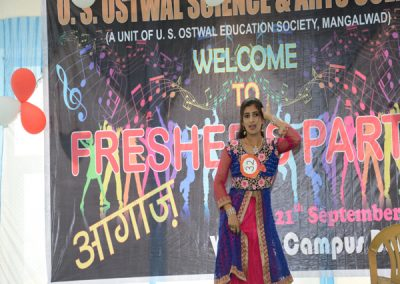 Freshers Party Dance
